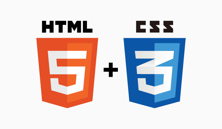 ホームページ制作 HTML5 CSS3 ロゴ
